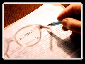 Оспаривание завещания. Признание завещания недействительным