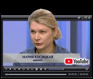 Телеканал СПАС - 23 года тюрьмы Харви Вайнштейну