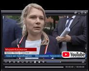Новости 1 канала - Обвиняемый в ДТП со смертельным исходом Актер Михаил Ефремов из суда доставлен в больницу.